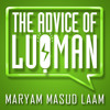 The Advice Of Luqman ᴴᴰ ┇ Quran Recitation ┇ by Maryam Masud Laam ┇ TDR Production ┇