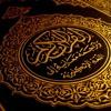 Yusha Evans : Islam Gives Us Pride