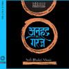Chhap Tilak Sab Chhini