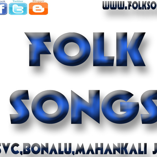 Old mp3 songs free download telugu hindi tamil music audio video.