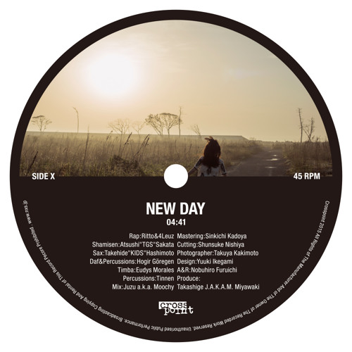 J.A.K.A.M. / NEW DAY