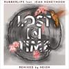 No One Like You (Heion Remix)