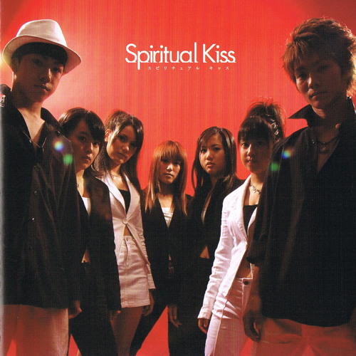 04 How About You (Spiritual Kiss)