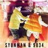 Syunman X 9034 - Singing Beggar (ins)