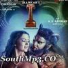 'I' song  mixed telugu tamil hindi at I movie ennodu tum thodo nuvvunte