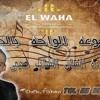 Bouziga group el waha 2015