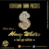 More Than Money Winter Mix (Bad Gal Edition)