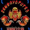 Samboyo Putro ( Lawas ) Mawar Biru mp3