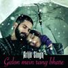 Gulon Mein Rang Bhare - Haider 2014