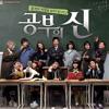 Ost. God Of Study - JiYoen (T-ara) - 또르르 / Rolling w/piano cover