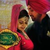 Ishq Haazir Hai - Title Song   Diljit Dosanjh   Wamiqa Gabbi   Movie Releasing On 20th Feb