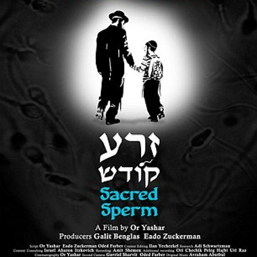 For the ultra Orthodox, how big a deal is it to 'spill sperm'?