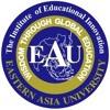 ซาวด์บายเนียร์คณะการบิน EAU 2557 ปี 1