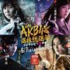 AKB48 Aitakatta [Aitakatta]