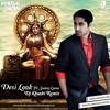 Desi Look ft. Sunny Leone - Ek Paheli Leela - DJ Khushi Remix