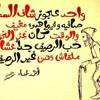 Download أحمد عماد - نقطة (2014) | Ahmed Emad - No'ta (2014) Mp3
