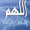 Download دعاء شفاء المريض  الشيخ إدريس أبكر Mp3