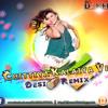 DJ KEMZ - Chittiyaan Kalaiyan Ve - Roy - Desi DhoL - Remix