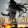 Naduvan - Dr. Burn Ft. Michael Rao
