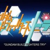 [Gundam Build Fighters Try OP1] ThaiVer By Kurouto