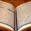 Surah Al - Qiyaamah - By Muhammad Aamir
