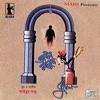 A Kemon Batha Dile - Jewel - Ekta Manush - 1996