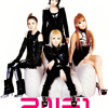 2NE1 - Lonely (cover English version)