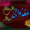 Download تلاوة من سورة الحج عشاء السبت ٩-٥-١٤٣٦هـ للقارئ عبدالعزيز الأحمد إمام جامع السلطان بالرياض Mp3