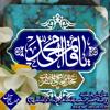 Dua Nudba - دعاء ندبه همراه با روضه حضرت زهرا(س)تورنتو