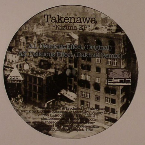 """4 clips from Kizuna EP - Takenawa (12"""" vinyl)"""