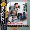 Alan Tam & Jackie Chan - Friend Of Mine(Chased Risak Remix) mp3