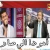 Ahmed El Agamy  اهو دا اللي صار - غناء