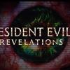 Resident Evil Revelations 2 OST - Heat On Beat 2015 - Raid Mode