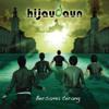 Hijau Daun- Suara (Cover Gea Debora)