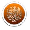 Ust Abu Hataf - Membongkar Subhat Seputar Daulah Islamiyah 03