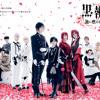Kuroshitsuji Musical 2014- Full Cast Singing FULL