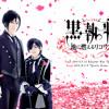 Kuroshitsuji Musical 2014- Final Song (Sebastian + Ciel) FULL