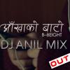 ANKHAKO BATO - B-8EIGHT (DJ Aneel MIX)