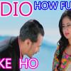 YO KE HO Ll HOW FUNNY Ll NEPALI FILM Ll SONG HD