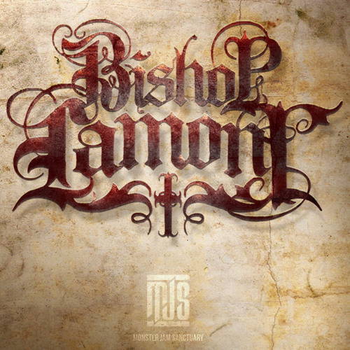 Hope Music - Bishop Lamont ft. Lord Jamar (prod by Paul Cabin)