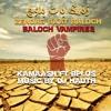 Zindag Baat Baloch-B- Vampires