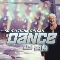 DANCE UR MOTHER SOUL - حنرقص دانس يا روح امك - EBBO TRAP REMIX (ADEL ADHAM- THE LEGEND)