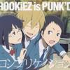Rookiez Is Punk D Complication Mp3