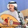 Download احسد عيوني - عبود خواجة Mp3