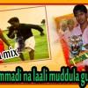 latest OLAALI GUMMADI NA LAALI MUDDULA GUMMADI dj shiva mix