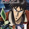 Gyakkyou Burai Kaiji: Ultimate Survivor OST - Dai Zawazawa 1