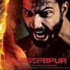 Badlapur - Jee Karda (Rock Version)