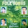 POPULAR FOLK SONG IN INDIA