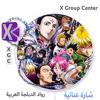 [XGC] Hunter X Hunter Opening