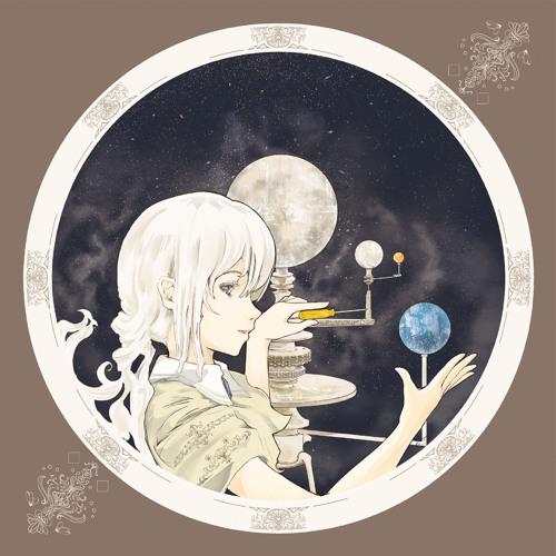 【クロスフェード】星の大地【長尺版DEMO】